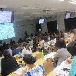 第60回糖尿病看護ケア研究会報告